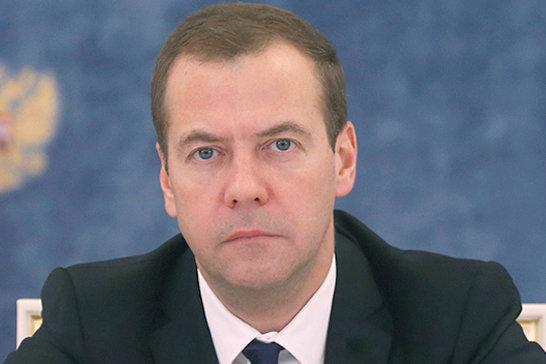 Д. Медведев провел совещание по задачам развития налоговой итаможенной системы