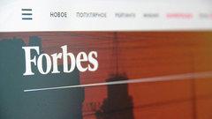 Forbes представил французскую недвижимость богатейших россиян