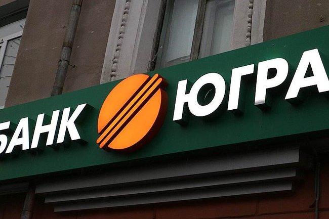 Дополнительные офисы для выплат вкладчикам «Югры» начали работу в девяти городах России