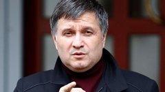 Аваков жестко ответил на слова Суркова, что «Украины нет»