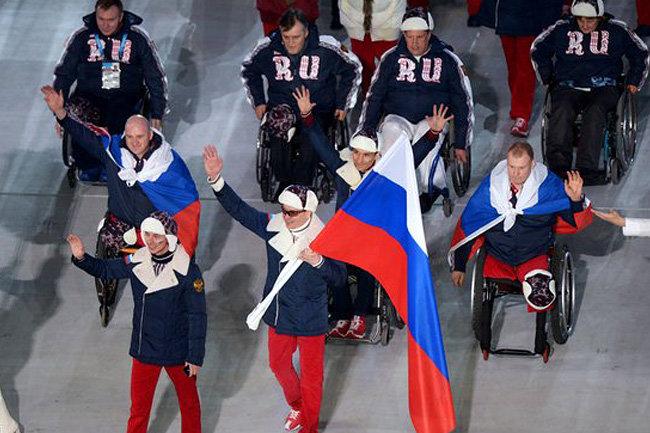 Русские спортсмены заняли 2-ое место вобщекомандном зачете наПаралимпиаде вПхенчхане