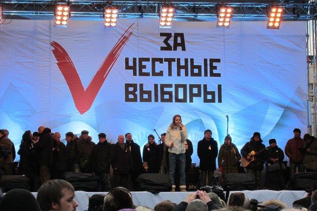 Ксения Собчак подает в ВС жалобу на регистрацию Владимира Путина в качестве кандидата в президенты.