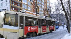 В Томске отремонтируют трамвайные пути на проспекте Комсомольского
