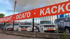 Выплаты по ОСАГО могут поднять до 2 млн рублей
