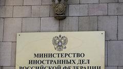 Россия не поддерживает инициативу выработки конвенции о запрещении ядерного оружия