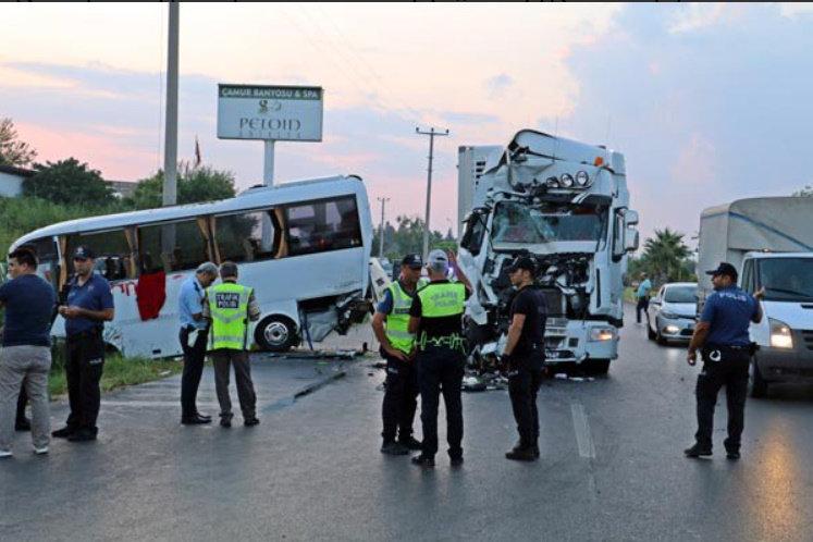 ДТП в Турции