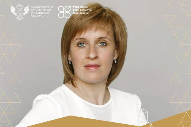 Оксана Милованова