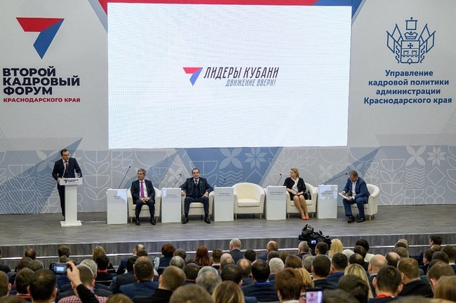 Губернатор Краснодарского края наградил победителей конкурса«Лидеры Кубани – движение вверх!»