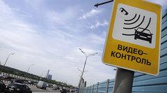 СМИ: власти хотят заработать миллионы напревышении скорости