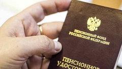 Кто и за что получает в России две пенсии