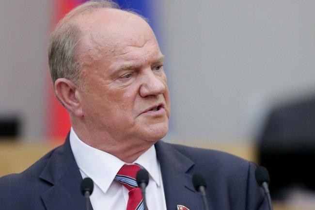 Зюганов призвал российские власти свергнуть Зеленского