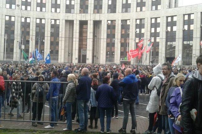 митинг протест Москва