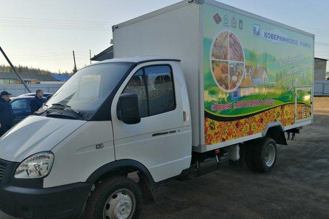 Губернатор Нижегородской области: предприниматели могут получить субсидии на покупку автолавки