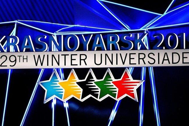 Красноярск, Универсиада