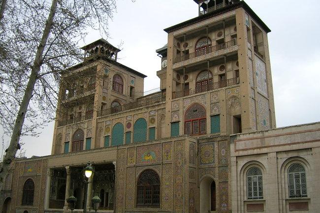 Дворец Тегеран