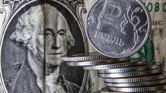 Экономисты предсказали следующий мировой кризис