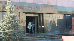 Депутат предложил перенести Мавзолей Ленина в Астрахань