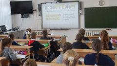 Анапская школа стала финалистом всероссийского конкурса