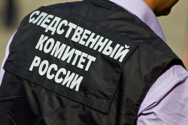 Sukhoi Superjet 100 самолет крушение СК следственный комитет