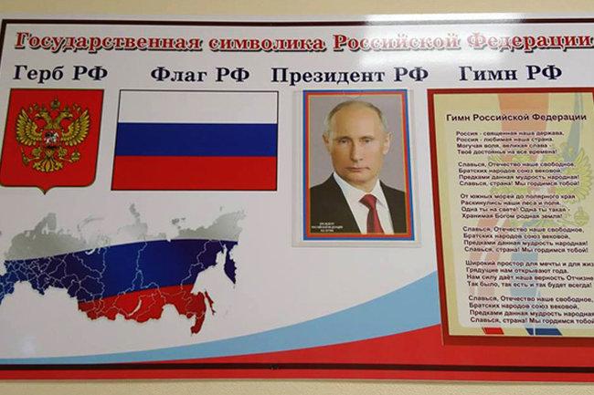 ЦИКРТ пояснил, что портреты В.Путина вшколах неявляются агитацией