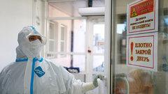 Число случаев заболевания коронавирусом на Кубани сократилось на 7,5%