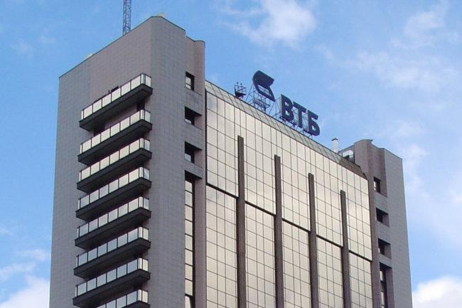ВТБ реализовал 11,82% акций «Магнита» спустя три месяца после покупки