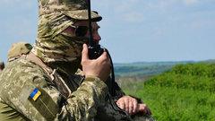 Украинские пограничники задержали мужчину с георгиевской лентой и газетой