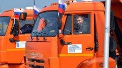 В ФСО объяснили, почему Путин не пристегнул ремень безопасности за рулем КамАЗа