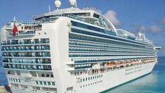 В Прикамье возобновятся круизы на больших судах