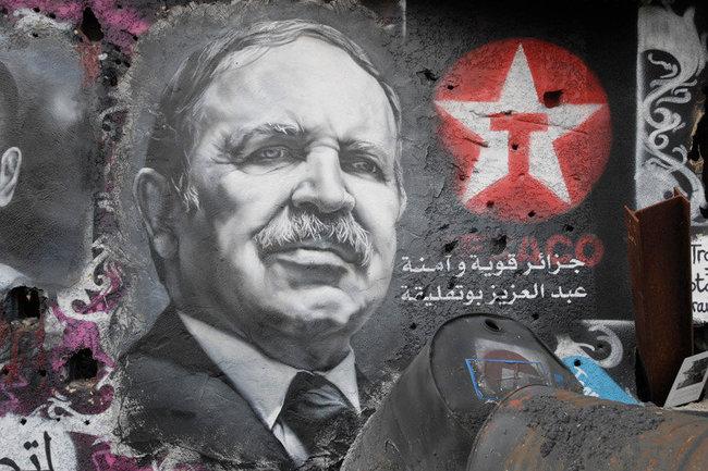 Абдель Азиз Бутефлика