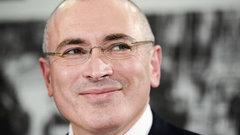 Грязные схемы помогли Ходорковскому купить треть ЮКОСа за копейки