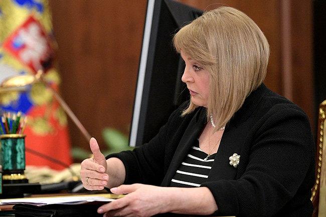 Руководитель ЦИК призвала перенести выборы-2018, чтобы небыло угрюмо