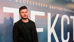 Дмитрий Глуховский: биография автора романов «Метро 2033» и «Текст»