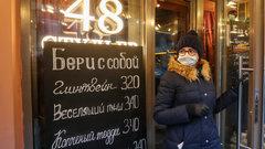 Осторожно, бары закрываются: Рубинштейна может лишиться всех заведений