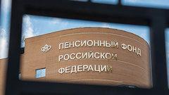 Раскол из-за пенсионной реформы: в России появились списки врагов народа