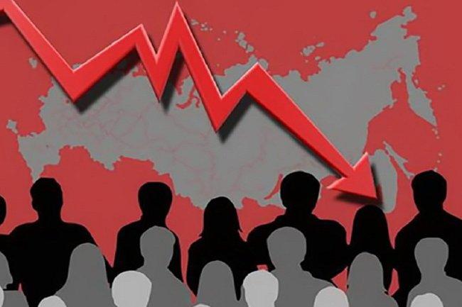 России предсказали серьезные демографические проблемы после пандемии