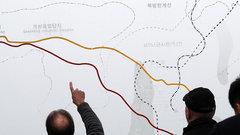 ВКНДР испытали новое неизвестное оружие