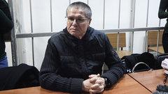 Улюкаев оплатил штраф в130 миллионов рублей