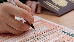 В Минобразования сэкономили на ручках: почему школьники получают 0 баллов на ЕГЭ