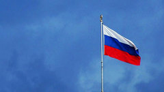 В российском дипведомстве ответили британским СМИ на оскорбление посла Яковенко