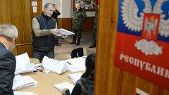 Осенью вДНР пройдут парламентские выборы