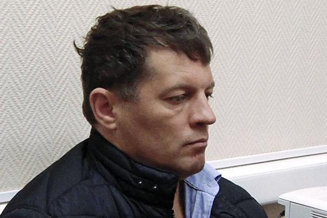 Украинского шпиона Сущенко приговорили к12 годам лишения свободы