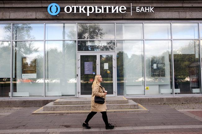 «Открывашка» не закроется: как работает механизм санации банков
