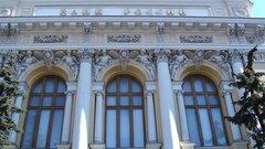ЦБ ввел временную администрацию в Азиатско-Тихоокеанском банке