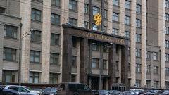 Депутат: чиновники заслужили дорогие авто