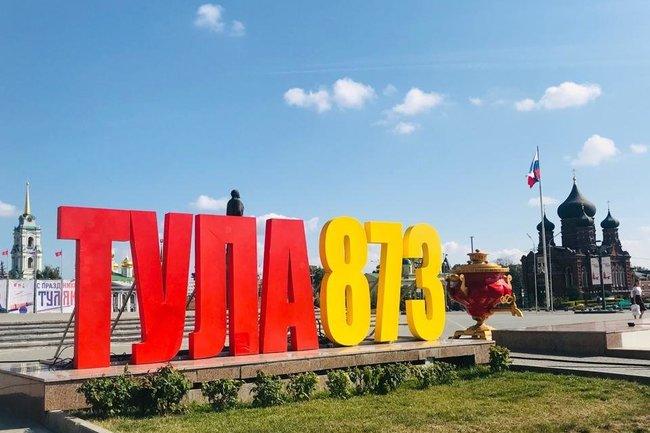 Туляков пригласили нагастрофестиваль вДень города