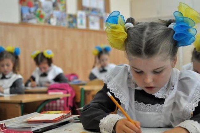 украина школа