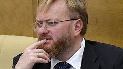 Милонов обещал пожаловаться в ЕСПЧ на Украину