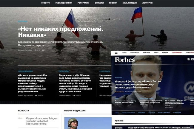 Forbes/Novayagazeta