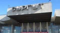 В Сургуте железнодорожный вокзал будет восстановлен за 2,4 миллиарда рублей